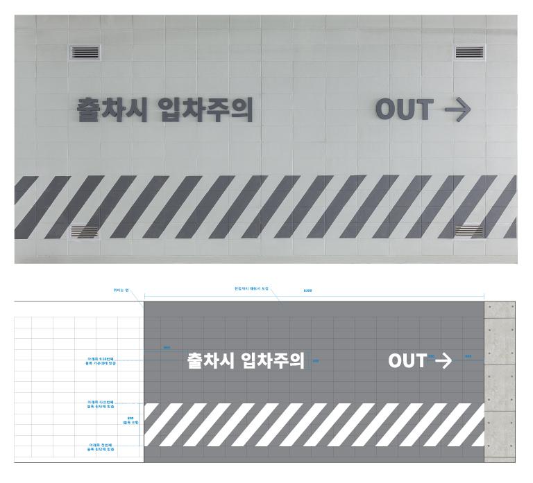 hs_graphic_주차